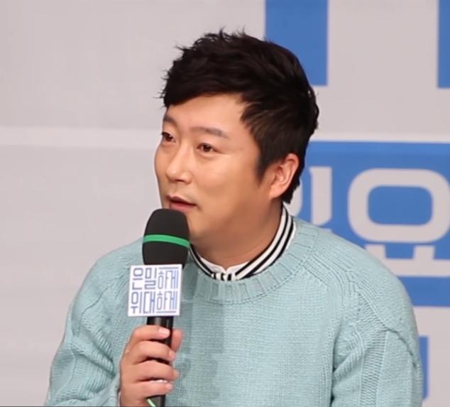 Lee Soo Geun judi